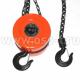 Таль TORIN TR9015 цепная 1500 кг (арт: TR9015)
