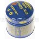 Газ EXPRESS Пропан-Бутан тип 200 (арт: Top_8190EXP.L)