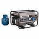 Газовая электростанция GENCTAB GSLPG-6500CEH (арт: GSLPG-6500CEH)
