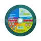 Диск MATRIX 73655 отрезной 125 мм (арт: R_73655)