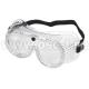 Очки защитные Topex 82S109 P.L. (арт: Top_82S109P.L)
