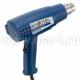Термовоздуходувка Steinel HL1610S 348014 1600 Вт (арт: STE_348014)