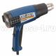 Технический фен термовоздуходувка Steinel HL2305LCD 2300 Вт (арт: STE)