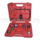 Тестер для проверки герметичности системы охлаждения SMC-112(арт: SMC-112)