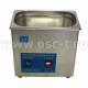 Ультразвуковая ванна объемом 2.8 л (арт: UZV-2800ml)