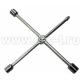 ARSENAL крест складной 17,19,21мм (4000-816) КБК-1А (арт: 29630)