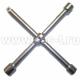 FORCE крест складной малый 681A300 (арт: 681A300)