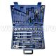 Набор ручного инструмента в чемодане с ключами (арт: CS-TK45PMQ)