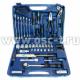 Набор инструментов в чемодане с ключами (арт: CS-TK59PMH)