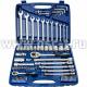 Набор ручных инструментов APELAS CS-TK77PMQ (арт: CS-TK77PMQ)