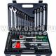 Набор инструментов для автомобиля FORCE 4772 (арт: 4772)