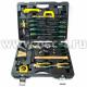 Набор инструментов для дома F5341 (арт: 5341)