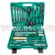 Набор инструментов для автомобиля S04H52460S (арт: 47566)