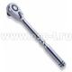 """JONNESWAY Трещотка 1/4"""" с металлической ручкой (R3602)/047165(арт: 47165)"""