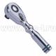 """JONNESWAY Трещотка 1/4"""" с короткой металлической ручкой (R3802)/047171(арт: 47171)"""