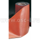 Шиномонтажные материалы: резина сырая 14-449 3х127 мм 0.45 кг (арт: 5406)