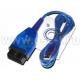 Диагностика для VW AUDI (переходник+прог.обеспеч.) синий кабель (арт: vw_синий)