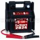 Электронное Пускозарядное устройство Аккумуляторное SPEED START 2824 829517(арт: 829517)
