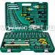 ARSENAL Набор инструмента 121 пр. AUTO (AA-C1412P121) (арт: 2203860)