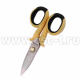 FORCE Ножницы по металлу, малые L=145мм 6983 (арт: 6983)