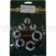 FORCE Набор муфт для монтажа трубок топливных и кондиционера 907G10(арт: 907G10)