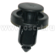 CHPOK IT Крепление для бампера Acura / Honda / CP10017 (50шт) (арт. CP10017)
