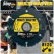 Диск отрезной 125мм для Multi Master (алмазный) FUBAG 88125-3 (арт. 88125-3)