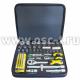 Набор инструмента Арсенал AU-M1412L70 ARSENAL (арт: 2624900)
