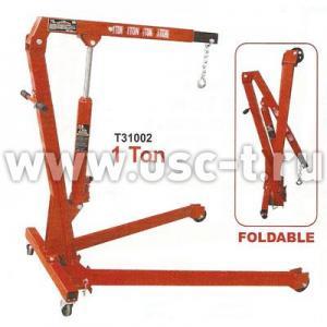 Кран гаражный TORIN T31002 гидравлический складной (арт: T31002)