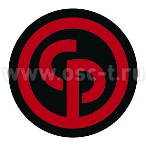 Chicago Pneumatic Запчасть Сальник  CA147020 (арт. 147020)
