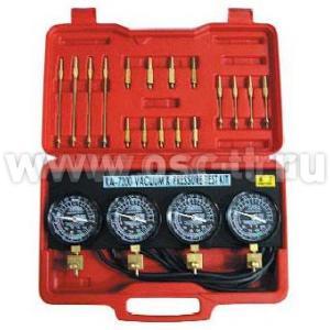 ARSENAL Прибор для измерения вакуума и давления-синхронизатор карбюраторов. (KA7200K)(арт: ARS_KA7200K)