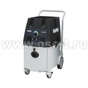 RUPES Пылесос KS260EP 2.1 кВт с 2-мя розетками и синхронизацией для воздуха (арт: R_KS260EP)