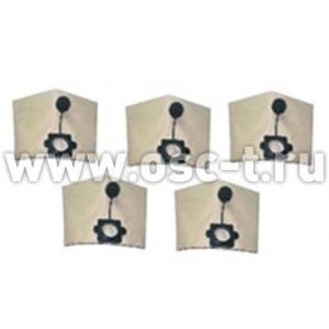 RUPES Мешки для пылесоса S135-135E д/сбора пыли уп. 5 шт. 001.1606/5 (арт: R_001.1606/5)