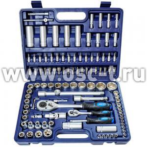Набор инструмента APELAS CS-4108PMQ-6 (арт: CS-4108PMQ-6)
