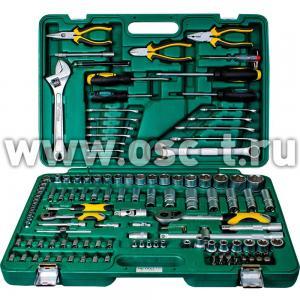 Набор ручного инструмента ARSENAL AA-C1412P131 (арт: 1920790)