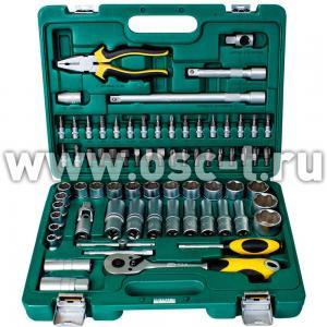 Профессиональный набор инструментов ARSENAL AA-C1412L72 (арт: 1920820)