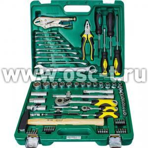 Универсальный набор инструментов ARSENAL AA-C1412L77 (арт: 2106310)