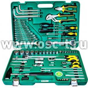 Набор инструментов для автомобиля Arsenal AA-C1412P79 (арт: 2269460)