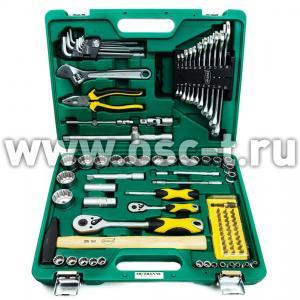 Универсальный набор инструментов AA-C1412UL98 (арт: 2106330)
