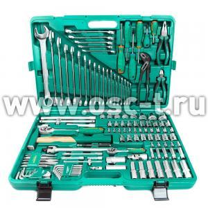 Набор ручного инструмента S04H524127S (арт: 48740)