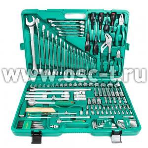 Набор профессионального инструмента S04H524128S (арт: 48372)