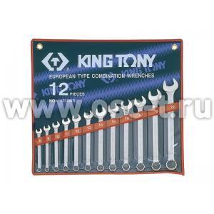 Набор ключей комбинированных King Tony (арт: 1212mr)