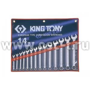 Набор ключей комбинированных King Tony (арт: 1215MR, 1215MR01)