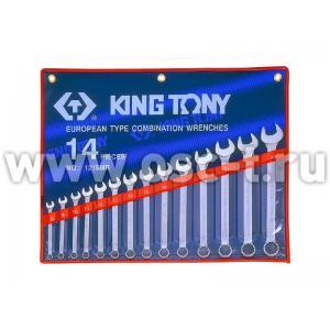 Набор ключей комбинированных King Tony (арт: 1214SR)