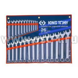 Набор ключей комбинированных King Tony (арт: 1226MR)