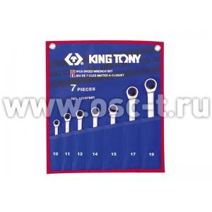 Набор ключей комбинированных King Tony (арт: KT-12107MR)