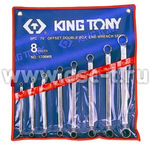 Набор накидных ключей King Tony (арт: 1708 MR)