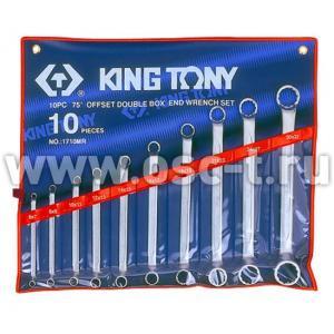 Набор накидных ключей King Tony (арт. 1710MR)