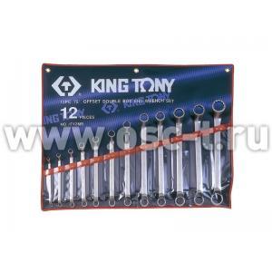 Набор накидных ключей King Tony (арт: 1712 MR)