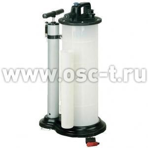 Установка для откачки масла GROZ 16300901 с двумя режимами (ручной и пневматический) 9л (арт. 16300901)